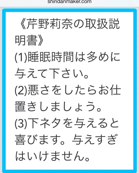 2014-08-07-03-43-55