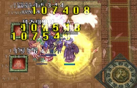screen006 (2)