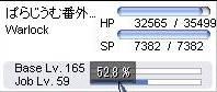 screen004 (3)