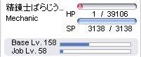 screenHervor11241