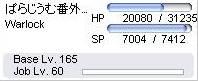 screen000 (2)