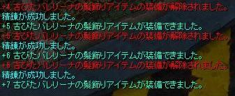 screenHervor042