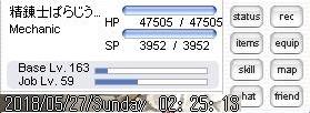 screenHervor1126