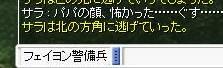 screenHervor016