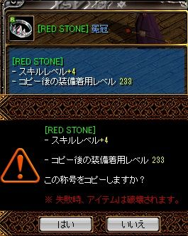 RedStone 18.09.15[19]