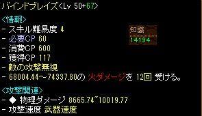 RedStone 18.09.28[05]