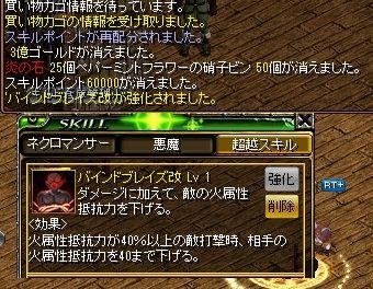 RedStone 18.09.15[00]