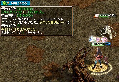 RedStone 19.06.10[01]