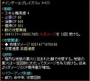 RedStone 18.09.15[10]