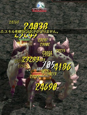 RedStone 18.05.02[05]