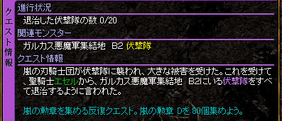 020160