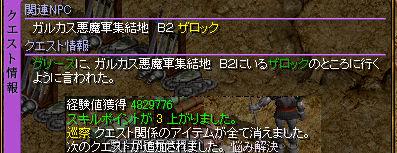 020129