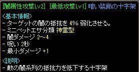 22[06]