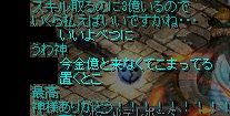 RedStone 18.09.14[01]