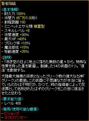 db0f1528