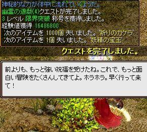 RedStone 18.09.15[28]
