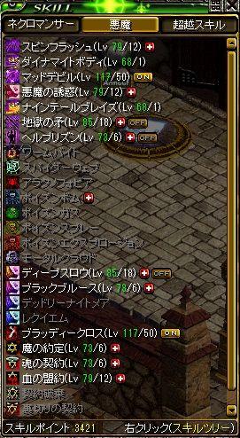 RedStone 18.09.15[05]