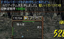 100583