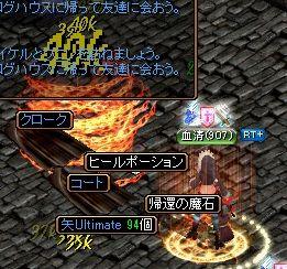 RedStone 19.06.10[00]