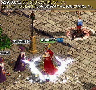 RedStone 18.09.15[04]