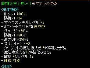 19[07]
