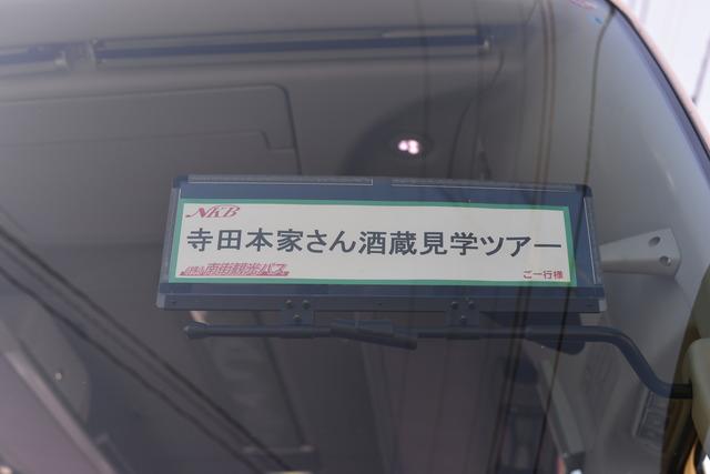 DSC_3409