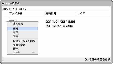 amarecco20110440