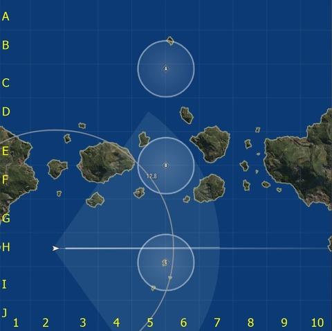 海峡 制圧戦
