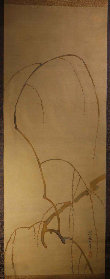 酒井抱一筆金泥芽張り柳図1