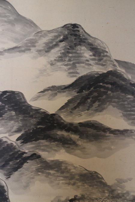 村山半牧筆米法巣僕山水図3