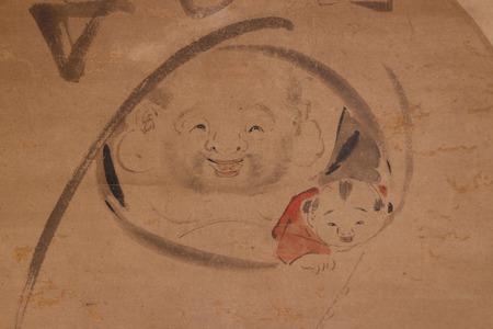 英一蝶筆円窓布袋唐子図3