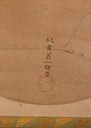 英一蝶筆円窓布袋唐子図2