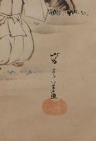 高崇谷筆仙人図2