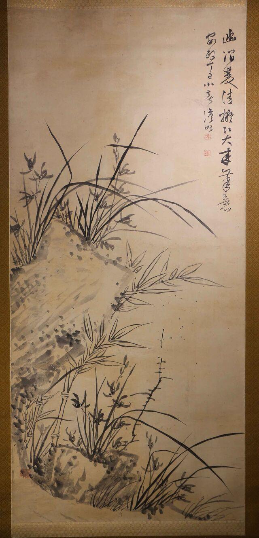 忘れられた江戸人物誌585 菊池きくち教中きょうちゅう筆幽澗雙清図倣江 ...