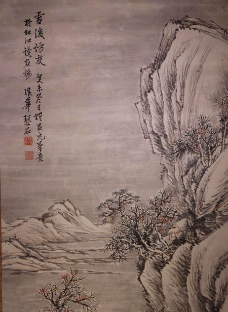 森琴石筆水墨山水図大幅4