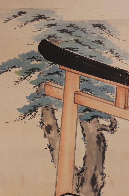 高崇谷筆仙人図4