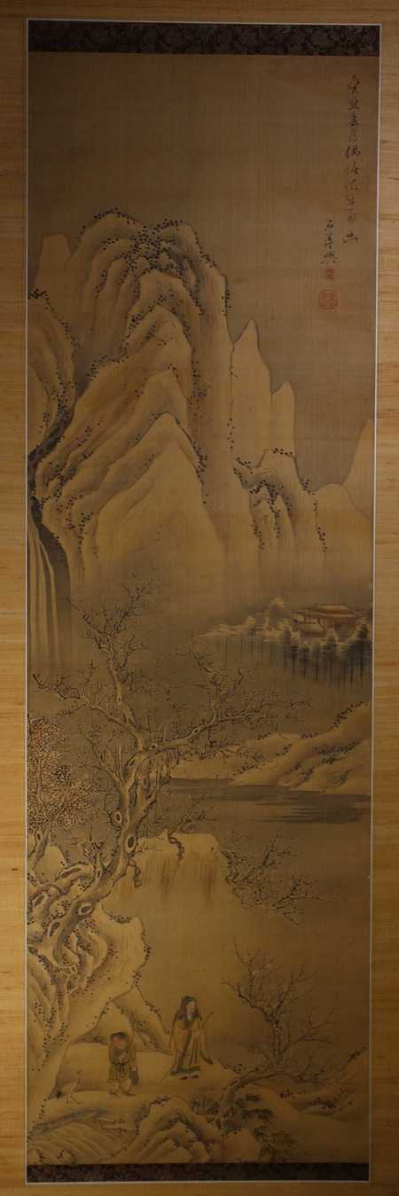 竹本石亭筆水墨山水図1