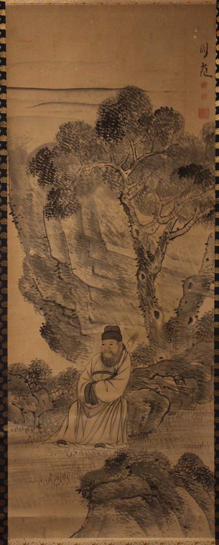 林閬苑筆唐人物図1