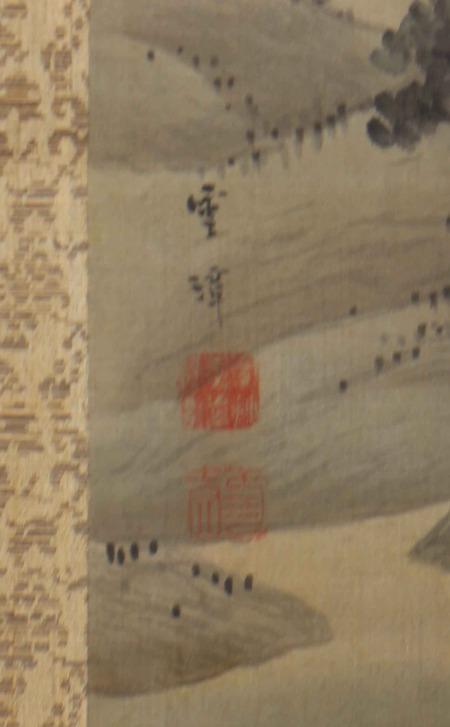 鏑木雲潭筆水墨山水図双幅左幅2