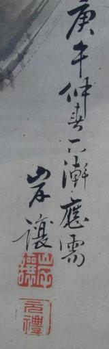 江戸時代を世界遺産に:日本画