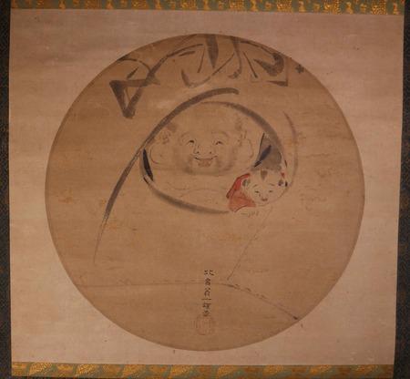 英一蝶筆円窓布袋唐子図1