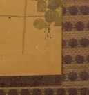 高橋広湖筆町娘図2
