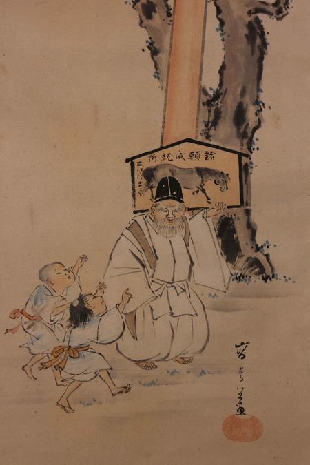 高崇谷筆仙人図3