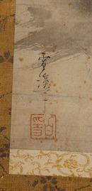 山口雪渓筆水墨山水図2