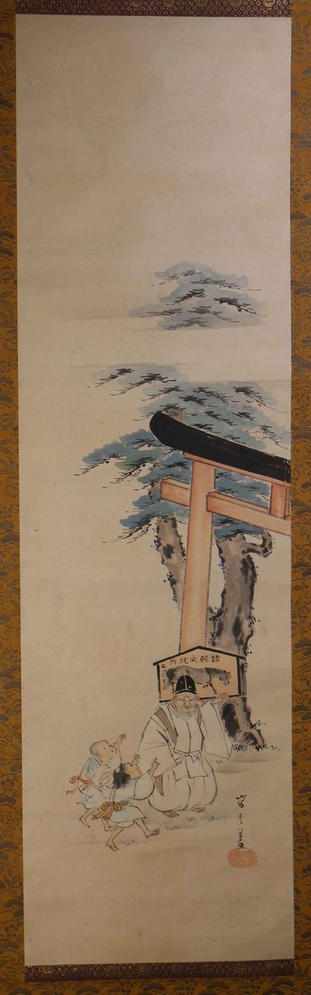 高崇谷筆仙人図1