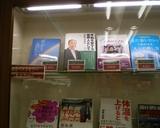 横浜駅西口有隣堂