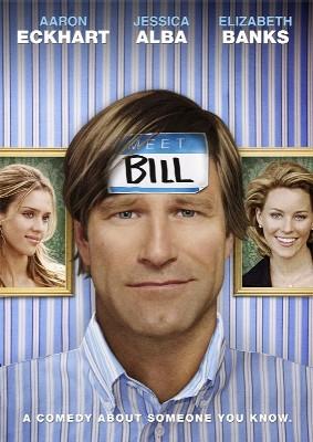 映画「Meet Bill」