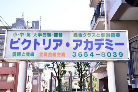 180069_13-02ichinoe