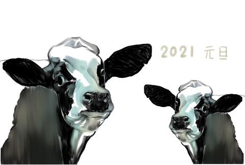 20201221-