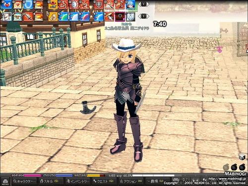 mabinogi_2011_11_10_012